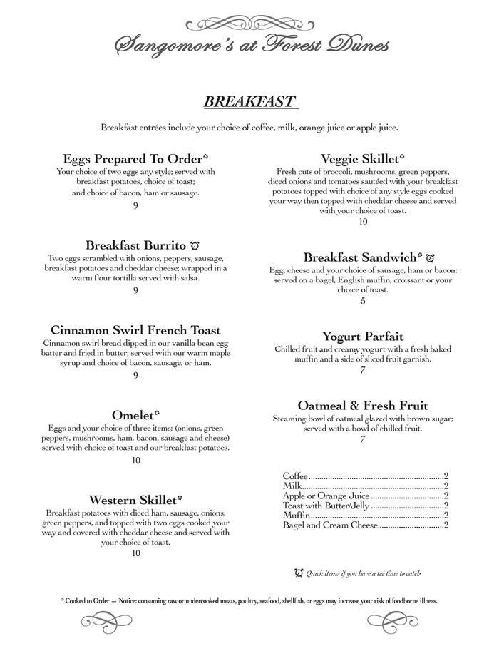 breakfast 2017 menu